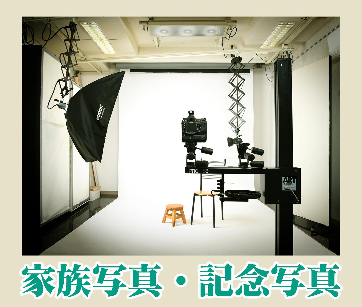 スタジオ_枠_txt